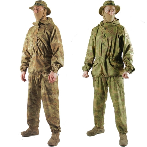 Reversible Camo Uniform