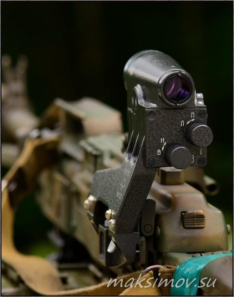 1p63 obzor collimator sight