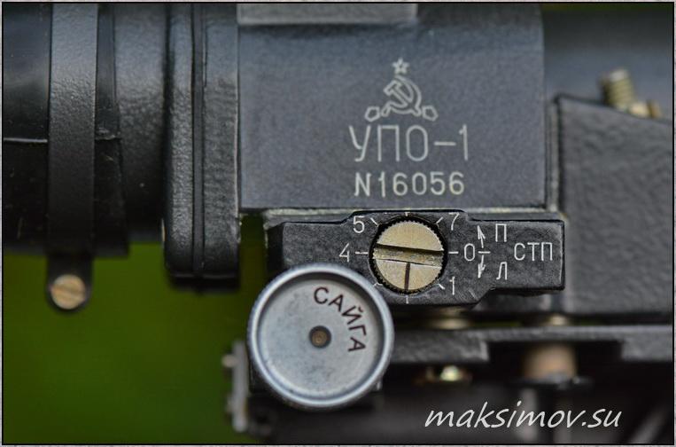 1p29 universal sight