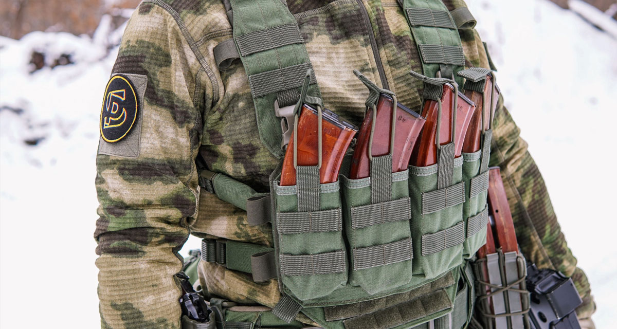 Russian chest rigs